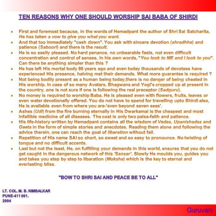 Ten Reasons to Pray Baba2