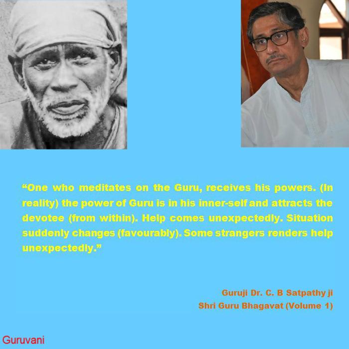 Guru Bhagavat